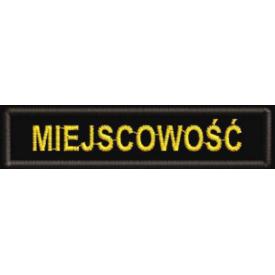Miejscownik PSP -  Ubrania koszarowe